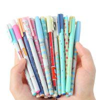 【下单领3元无门槛券】至尚创美 创意学生文具学生可爱中性笔0.35/0.38/0.5mm黑蓝红色碳素水笔水性笔 办公用