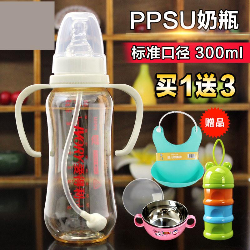 婴儿标准口径PPSU奶瓶带吸管带手柄高耐热 防胀气奶瓶x7r 耐摔耐高温