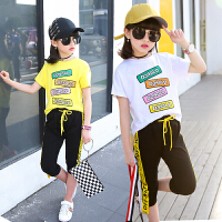 儿童夏季2018新款时髦套装韩版女孩运动服短袖两件套