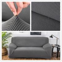 弹力色针织沙发套包盖皮沙发垫子加厚布艺贵妃组合罩巾夏季J 银灰色 【针织】