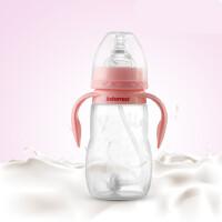 【支持礼品卡】带吸管塑料奶瓶 婴幼儿硅胶奶瓶 带手柄防摔 g7r