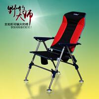 大钓椅可躺式多功能折叠钓鱼躺椅筏钓台钓椅钓箱钓凳