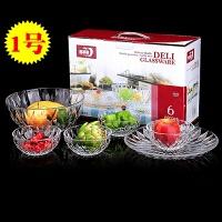 玻璃碗玻璃盘六件套沙拉碗礼盒装家用套装会销开业活动用礼品