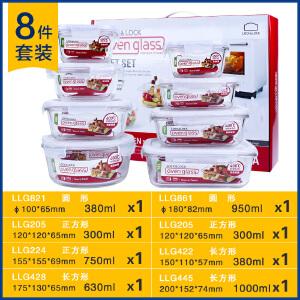【用券立减5元】乐扣乐扣耐热玻璃保鲜盒套装冰箱收纳盒礼盒装微波炉玻璃碗便当盒-8件套