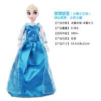 女孩过家家冰雪 娃娃套装带灯光音乐 热卖儿童玩具 艾莎冰雪女王装