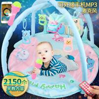 婴儿健身架器脚踏钢琴0-1岁男孩女孩益智3-6-12个月儿童脚踩玩具