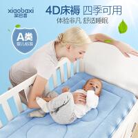 笑巴喜婴儿床垫被褥新生儿纯棉褥子床铺褥垫棉垫婴儿床褥四季通用 黄色 升级款