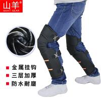 护膝摩托车护膝防风冬季保暖电动车护膝保暖骑车加厚男女士