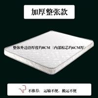 偏硬椰棕床垫儿童棕垫折叠3e椰梦维1米1.2米1.35米1.4米1.5米 加厚整张8cm内棕芯6cm 防螨防虫型 1