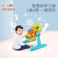 澳贝 智慧树学习桌画板三合一婴儿学步车多功能防侧翻男宝宝女孩