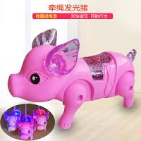 婴儿玩具电动会走路发声抖音同款牵绳猪发光小孩儿童玩具小玩具猪