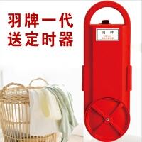 懒人电动洗衣神器桶小型手提洗衣机便携式旅游学生宿舍洗内衣袜子