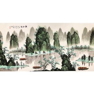 白雪石《漓江春水图》著名画家