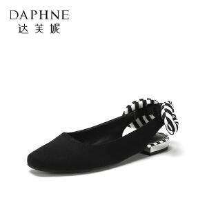 【12.12提前购2件2折】达芙妮集团鞋柜 春柠檬条纹花结图案金属鞋跟后空浅口