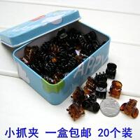 韩国盒装黑色女士小抓夹发饰小号刘海夹发抓发夹发卡顶夹头饰
