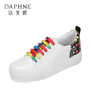 达芙妮集团/春夏休闲圆头小白鞋时尚系带拼色厚底单鞋