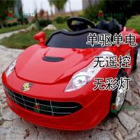 婴儿童电动车四轮遥控汽车双驱摇摆宝宝充电童车小孩玩具车可坐人