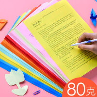 得力彩色复印纸a4纸彩纸打印黄红纸加厚混色装大红浅黄大张幼儿园双面红纸剪纸专用加厚不干胶打印机80克拆纸