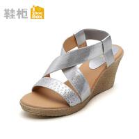 达芙妮旗下SHOEBOX/鞋柜水钻高跟凉鞋防水台坡跟女鞋