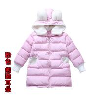 女童中长款新款冬装儿童装女孩学生保暖加厚连帽棉衣