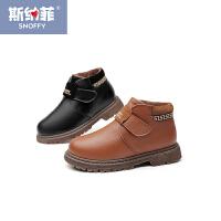 斯纳菲男童鞋2017冬季真皮儿童棉鞋加厚加绒童鞋中大童保暖皮鞋潮