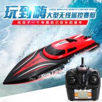 活石 遥控船快艇玩具超大轮船高速摇控船模型电动充电赛艇游艇男孩儿童