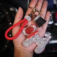 车用钥匙挂件奔驰宝马大众创意小狗钥匙扣女士韩国可爱汽车钥匙链