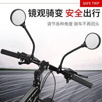 自行车反光镜简易电动摩托车通用倒车镜高清广角后视镜