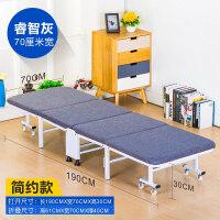 户外折叠躺椅 折叠床单人家用午睡躺椅办公室午休便携多功能简易四折行军床