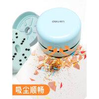 得力桌面吸尘器神器清洁器迷你学生便携微型充电自动吸橡皮擦屑尘