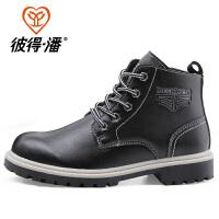 彼得潘童鞋 男童马丁靴 冬季新款韩版时尚英伦儿童皮靴P913