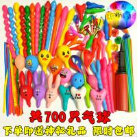 可爱异形地推生日气球批发儿童多款玩具动物小汽球卡通打气筒