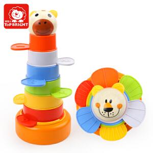 特宝儿动物套杯叠叠高 宝宝益智婴儿玩具 男孩女孩儿童玩具
