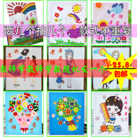 儿童生日教师节礼物手工diy幼儿园创意礼品实用纪念品送男孩女孩 款式随机 要几个拍几个