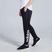 adidas男服运动长裤2019新款收口卫裤休闲运动服DQ3081