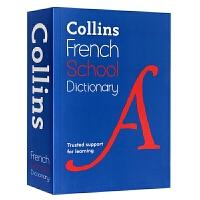 柯林斯法语学生字典 英文原版 Collins French School Dictionary 法语英语双语字典词典 进
