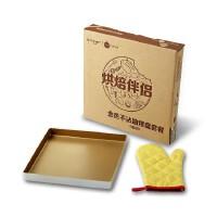 长帝烘焙工具HB09 不沾油烤盘套餐 健康环保易清洁 带隔热手套