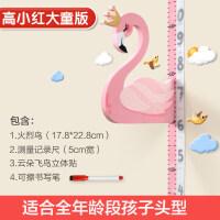 优选儿童身高墙贴客厅3d立体量身高贴纸宝宝可移除卡通长颈鹿测量仪尺 大