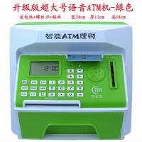 ATM存钱罐存取款机创意儿童储蓄大号自动吸纸币密码箱保险柜带锁