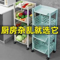 厨房置物架落地多层菜架子家用大全用品夹缝菜篮子调料蔬菜收纳架