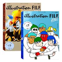 【日文】illustration FILE 2021上/下卷 2021日本插画师俱乐部作品档案书籍