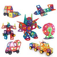 磁力片积木儿童玩具散片3-6-8-10周岁女孩男孩磁铁磁性益智