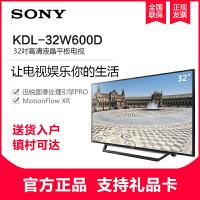 索尼(SONY)KDL-32W600D 32英寸液晶电视 (黑色)