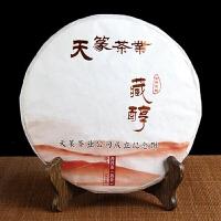 2016年  天篆 藏醇纪念饼茶叶 普洱茶熟茶 357克/饼7饼