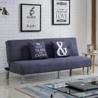 简约小户型可折叠沙发床1.8米 客厅懒人沙发椅1.5现代拆洗两用
