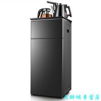 智能茶吧机实木红木色冷热两用商用办公立式饮水机全自动上水 黑色 黑色
