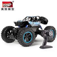 儿童玩具车遥控汽车充电动四驱越野男孩无线摇控高速攀爬赛车