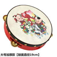 儿童手摇铃鼓 婴幼儿园铃鼓 手鼓宝宝拍打击乐器玩具 手拍鼓