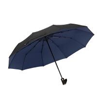 太阳伞黑胶防晒晴雨两用遮阳伞三折伞防紫外线折叠雨伞女士女生防风创意印花防晒伞