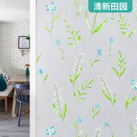 免胶静电玻璃贴纸小清新创意厕所浴室窗户装饰贴膜防窥透光不透明 清新绿叶